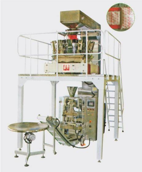 Multi-head weighing and packing machine system
