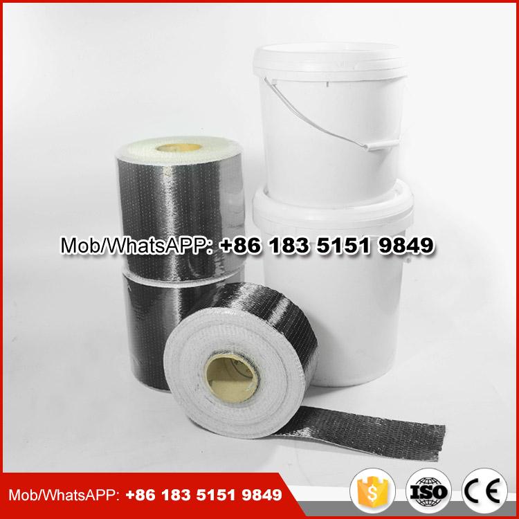 12k unidirectional carbon fiber cloth