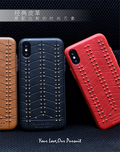 new concept 2ca68 7125c PULOKA high quality mobile accessories leather phone case for iphone ...