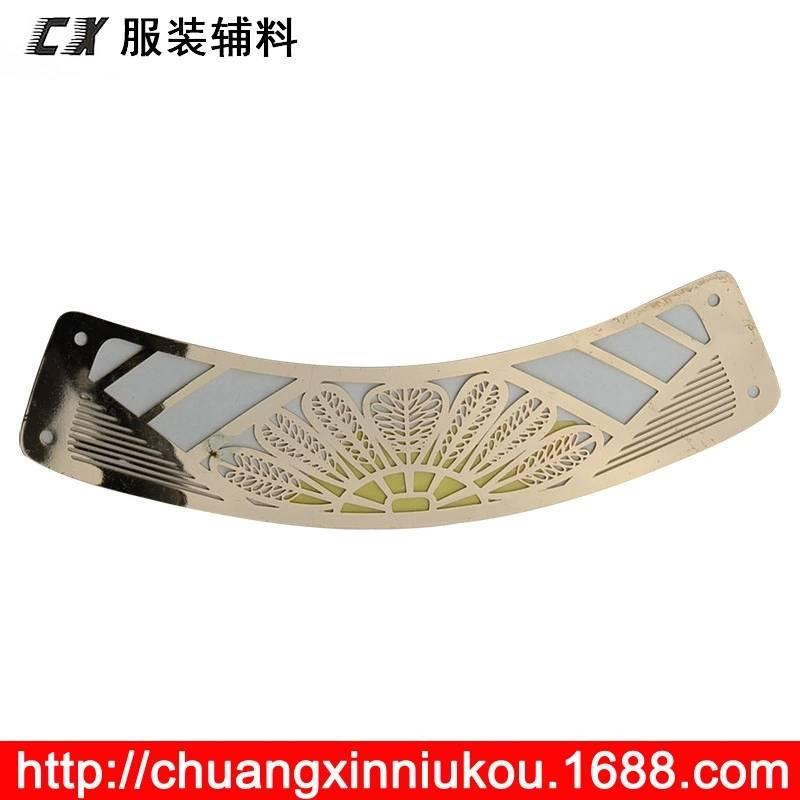 Dedicated luggage metal belt