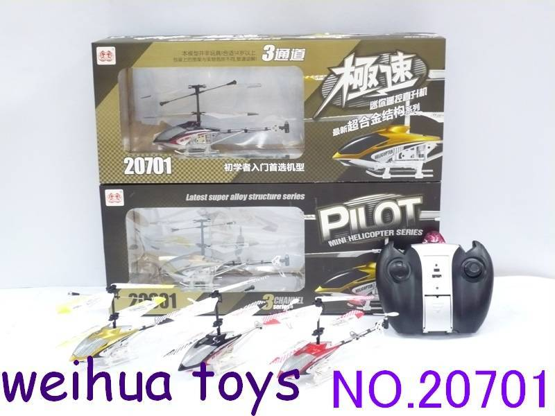 3 CH mini RC helicopter 20701