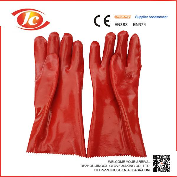30cm red smooth fninished PVC working safety gloves