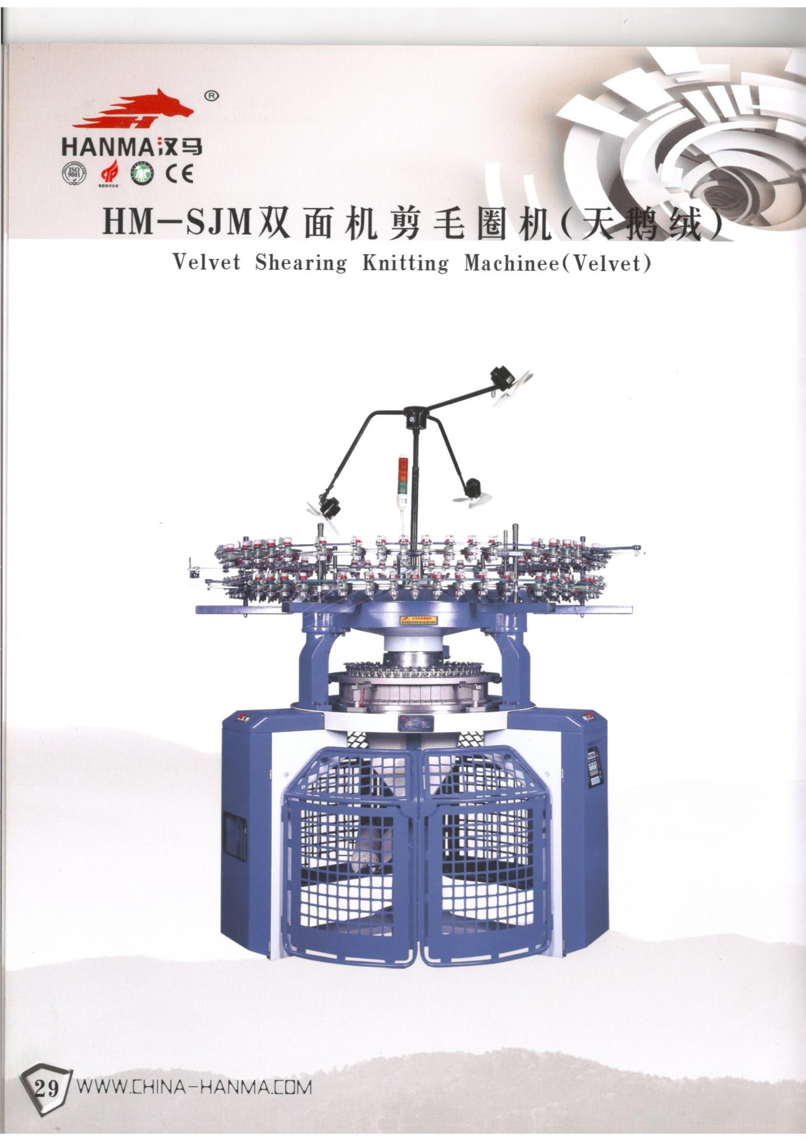 Velvet Shearing Knitting Machine