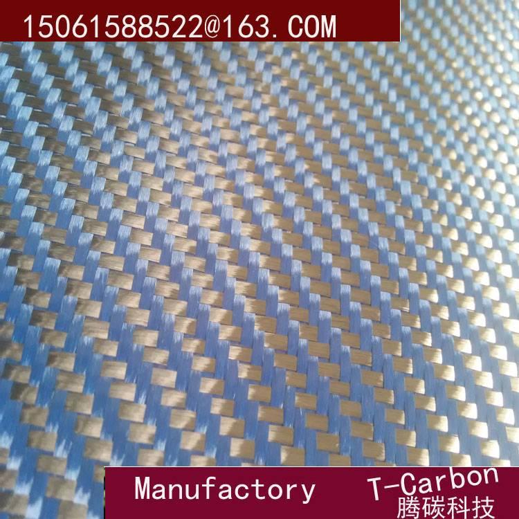 blue kevlar +3k carbon fiber hybrid fabric for decoration