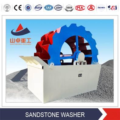 Sand Washer, Sand Washing Machine