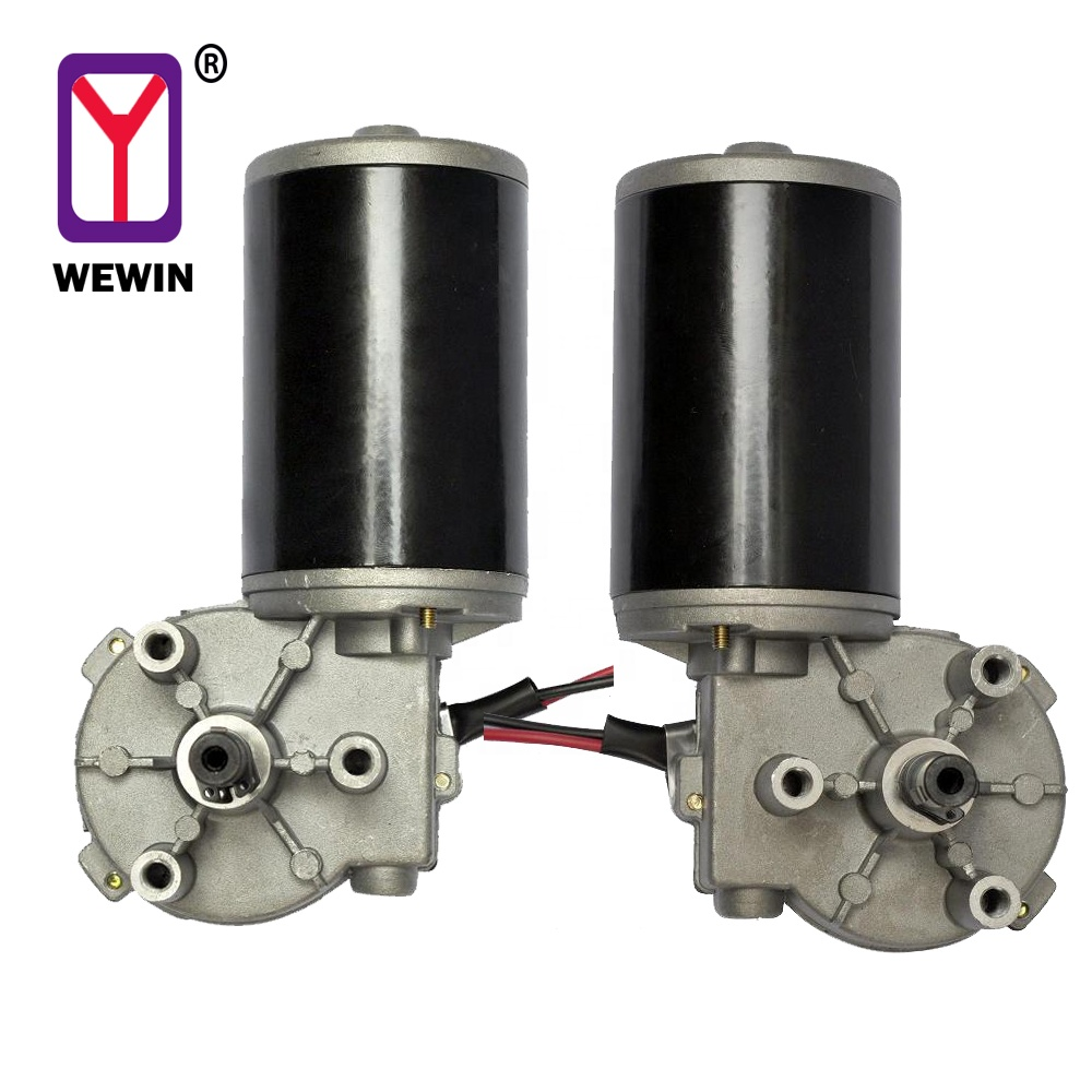 12V 24V 48V DC Motor High Torque Brush Worm Gear Motor