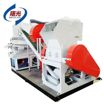 Professional Scrap Copper Wire Recycling Machine - Gongyi