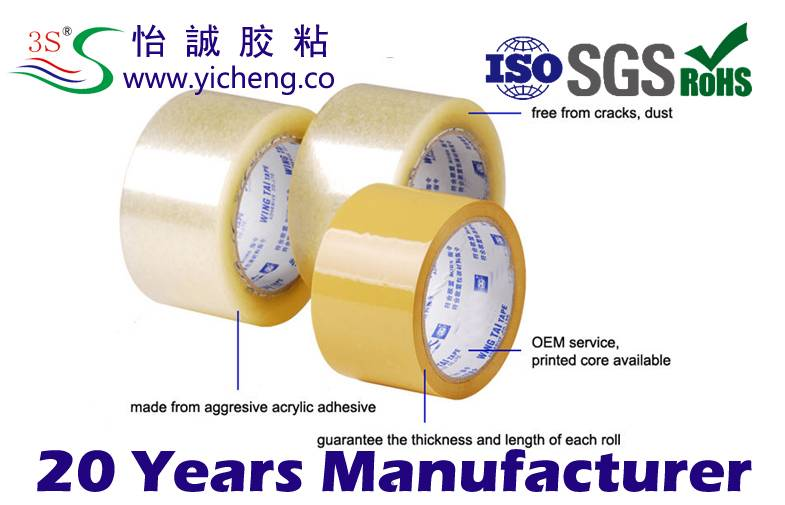 office tape , clear plastic tape non-toxic