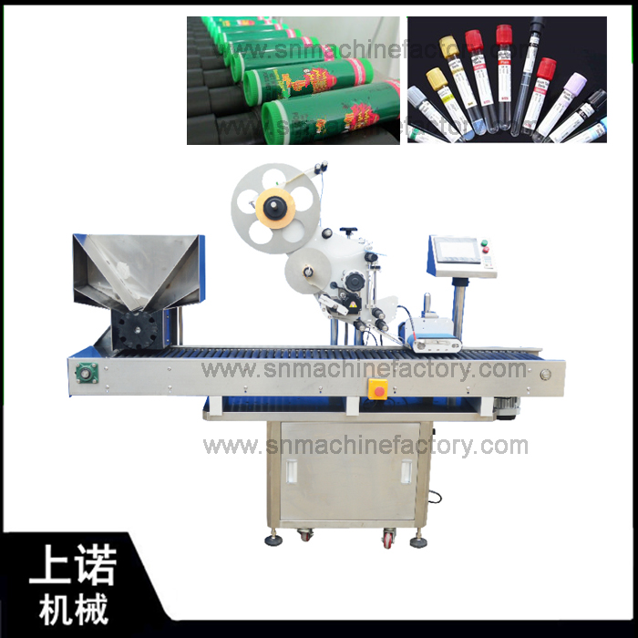 Sticker label sticking automatic horizontal labeling machine