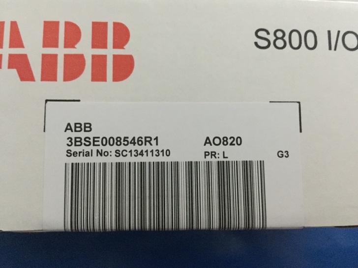 ABB 3BSE008512R1 DI820 module