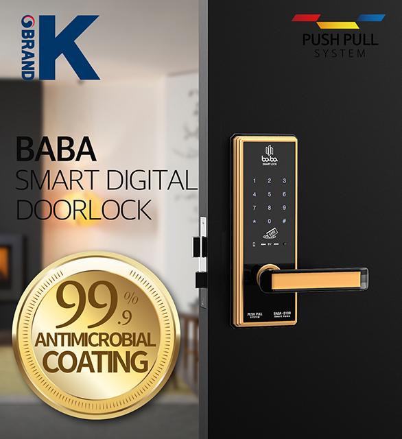 Smart Digital door lock BABA-8100 Swipe Card Code Opening Electronic Door Locks