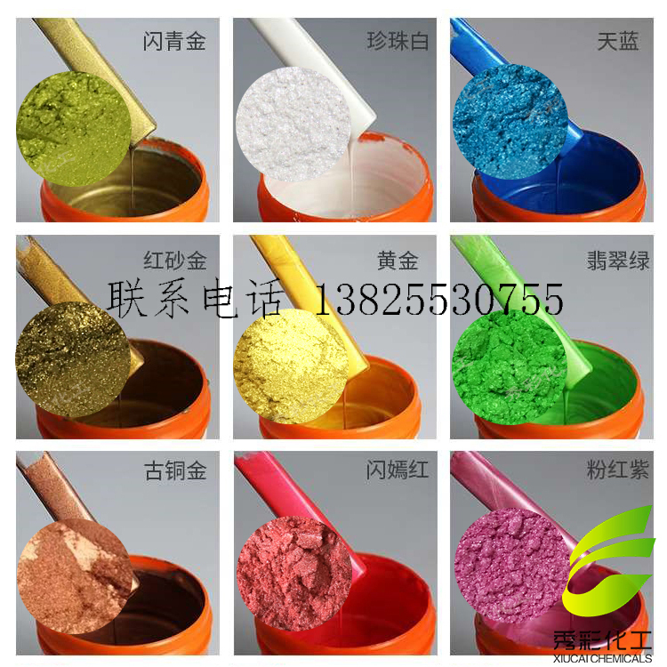 Hot selling gold pearl pigment mica powder 320 bright golden
