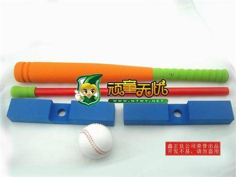 NBR outdoor or indoor colorful customized baseball set toys