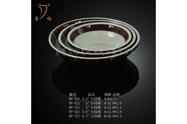 double-color melamine small dish factory directly supply