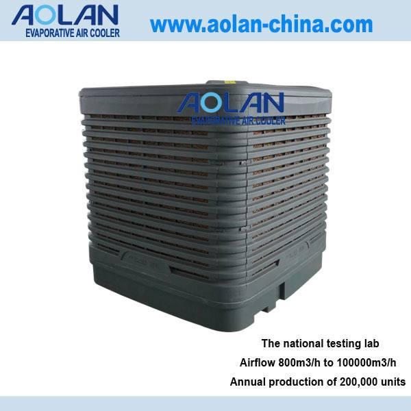 environmental air cooler AZL25-ZX32B