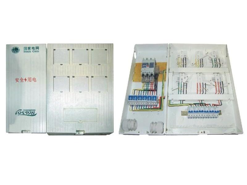 539x797x150mm smc bmc meter box for network construction