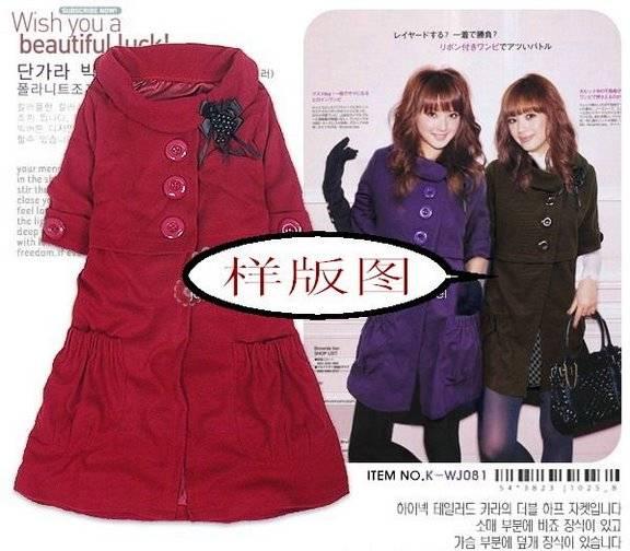 taiwan stylish women coat