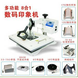 Brightness 8 in 1 combo heat press machine for sale