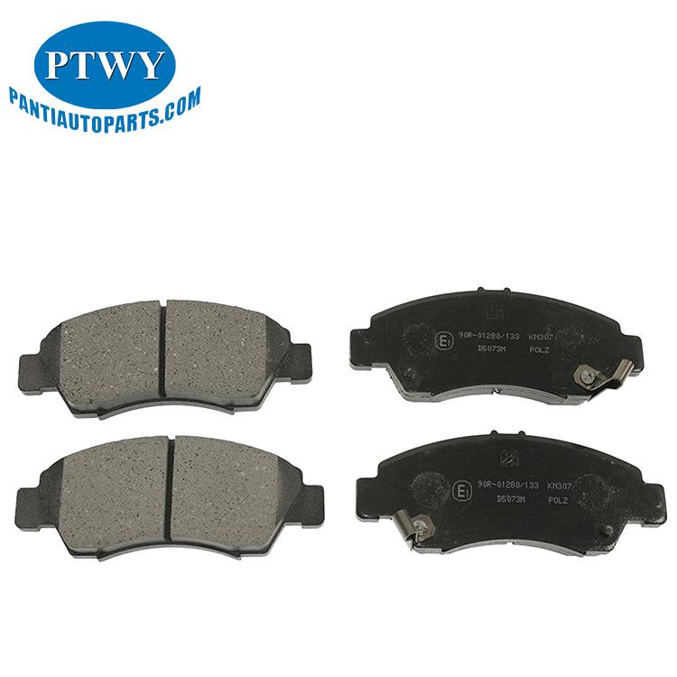 High quality brake disc Auto car parts brake pad for honda OEM 45022-S5A-000