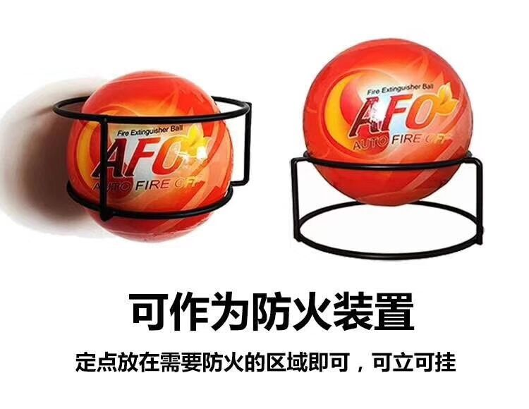 2018 Cheap Auto 1.3kgs fire ball fire extinguisher ball with certificate