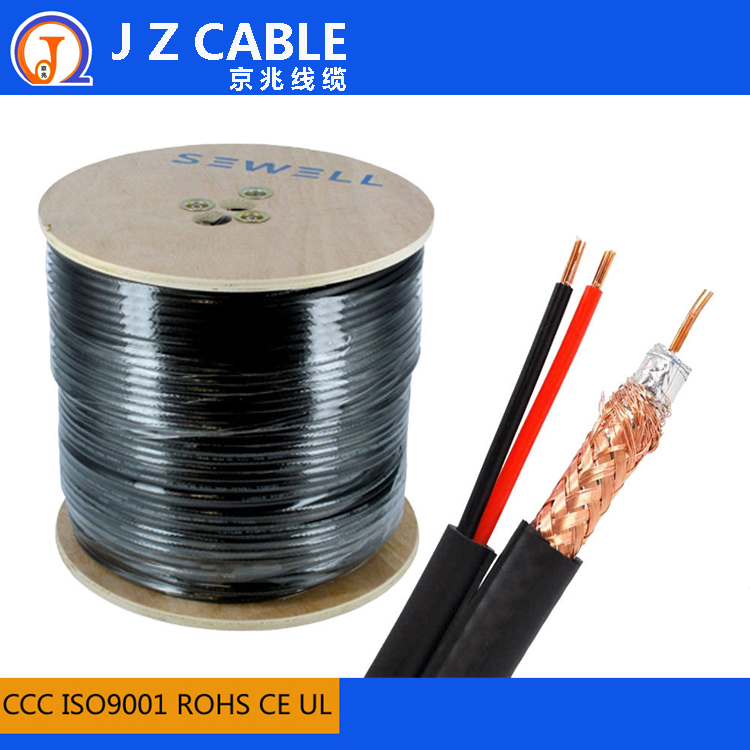 RG6 Siamese cable,RG6 with power cable