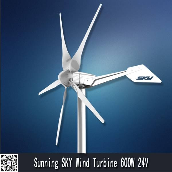600W 24V renewable energy wind turbine