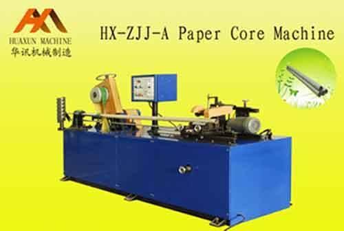 HX-ZJJ-A Paper Core Machine