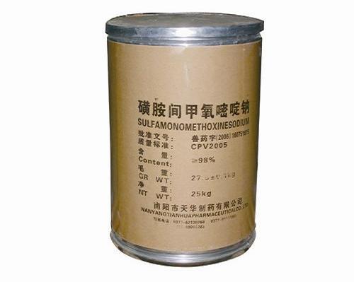 Sulfamonomethoxine sodium NY-TH-01