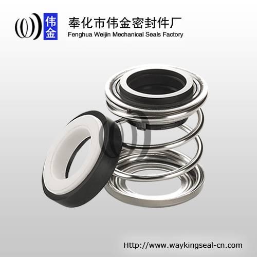 pump mechanical shaft seal