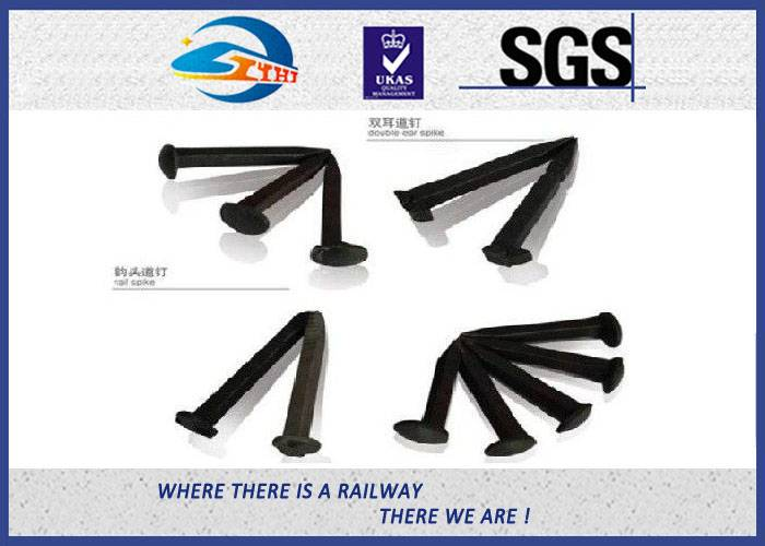 ZhongYue Q235 Heavy Railway Fastener Track Dog Spike Low Carbon Steel