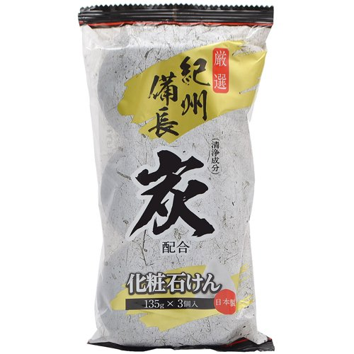Sumi Haigou Settuken Charcoal Bar Soap