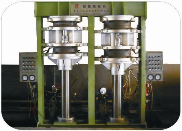 Inner tube vulcanizing machine