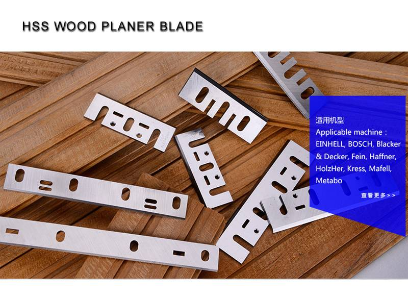 Wood Cutting Blade,wood chipper blades,wood planer blades