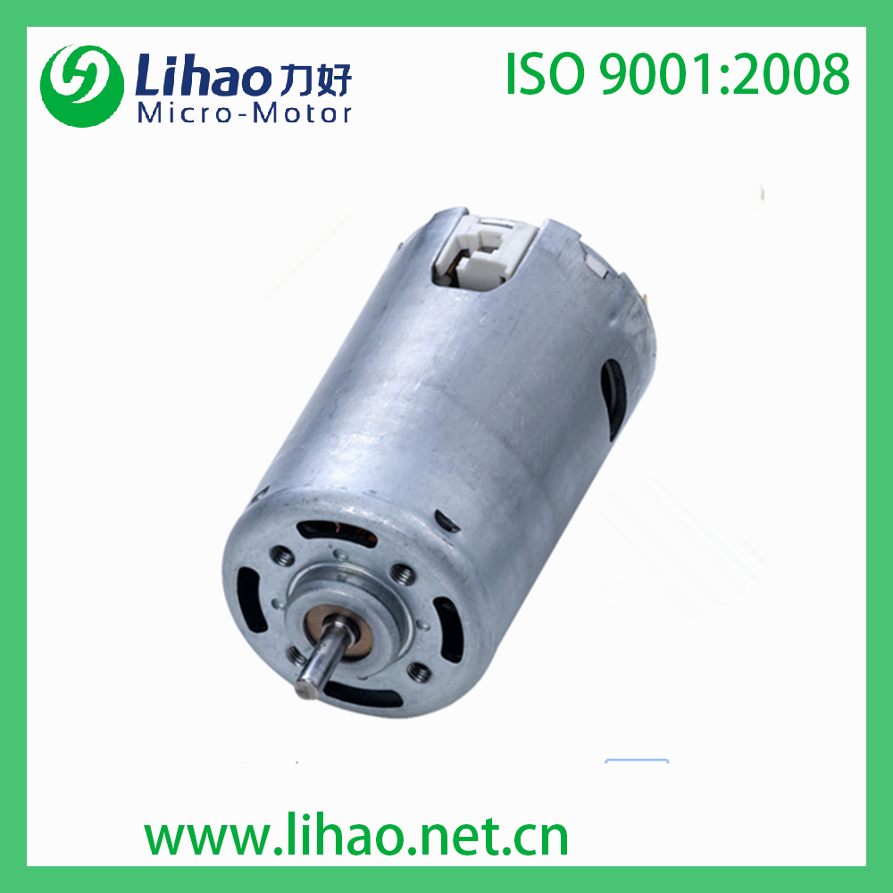 HRS-9812H DC motor for auto spare parts