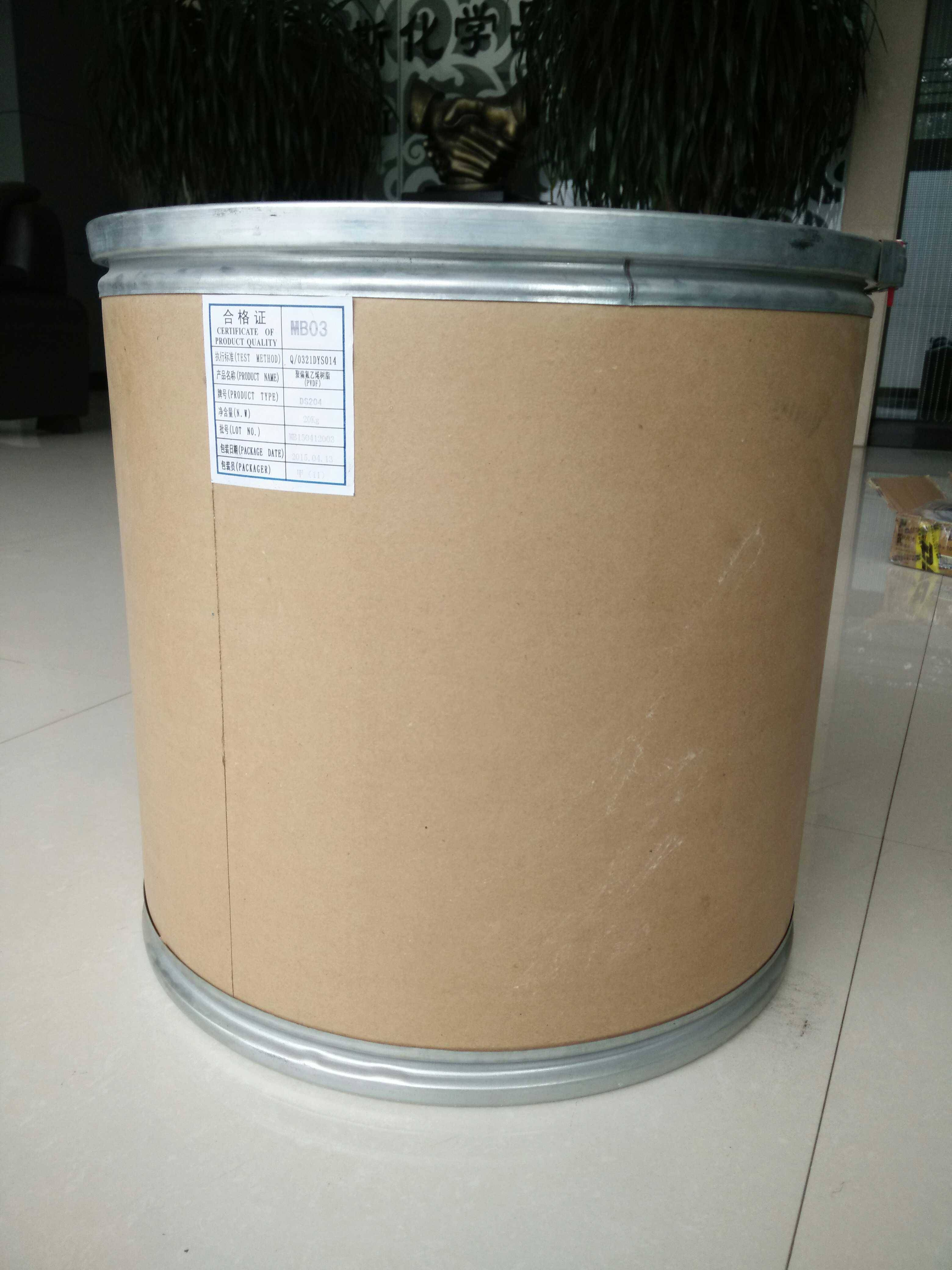 PVDF powder for litium batter binder material