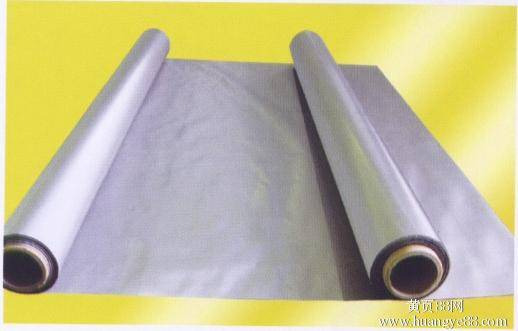 Factory Price Stainless Steel Wire