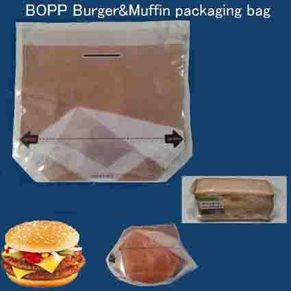 Burger or sandwich packaging bag