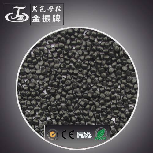 pp black masterbatch/professional masterbatch manufacturer