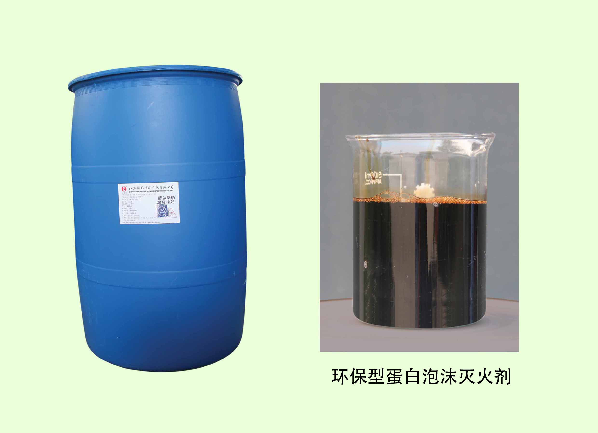 P3%Protein Foam Concentrate/protein foam extinguishing agent