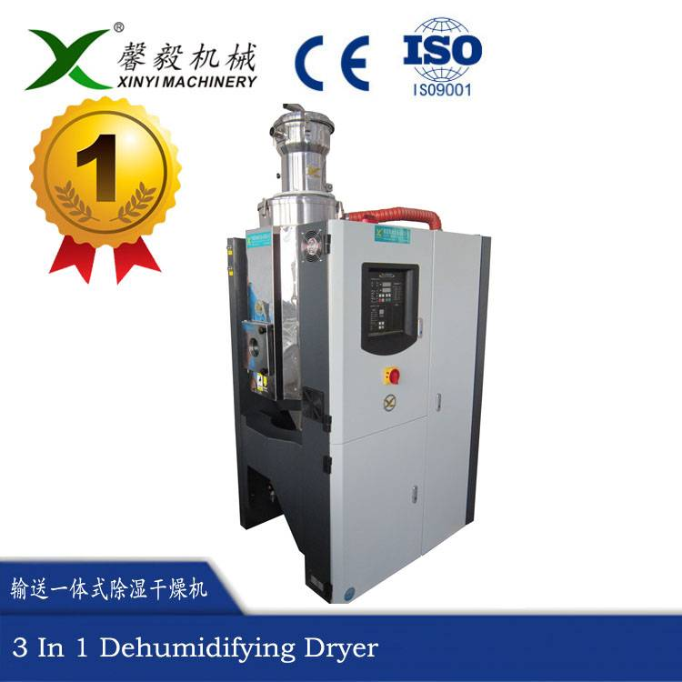 3 in 1 Dehumidifying Dryer