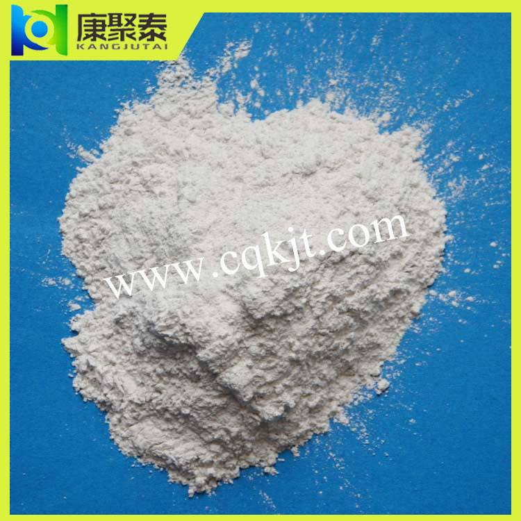 ultra fine fused silica powder