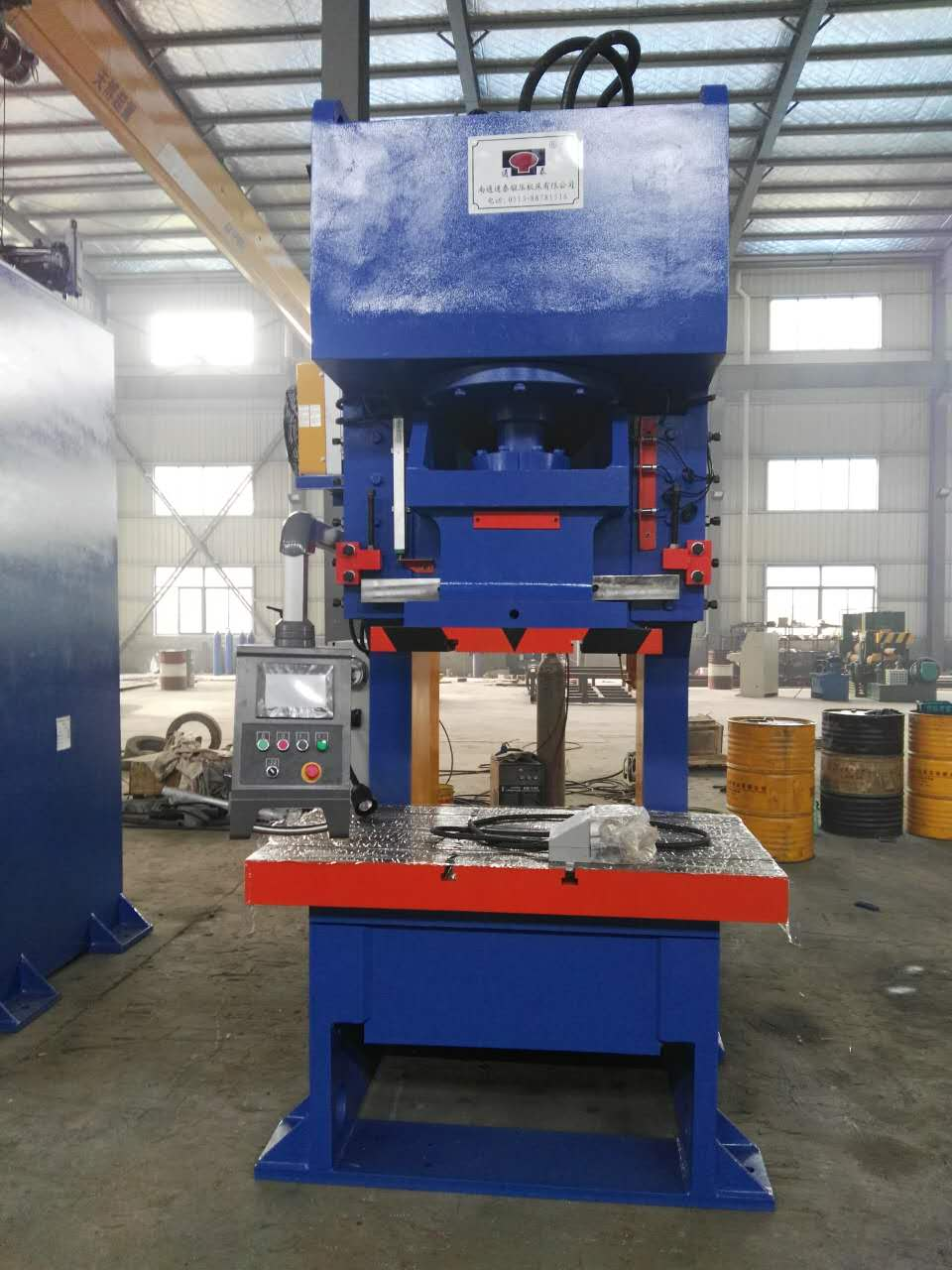 hydraulic press macine