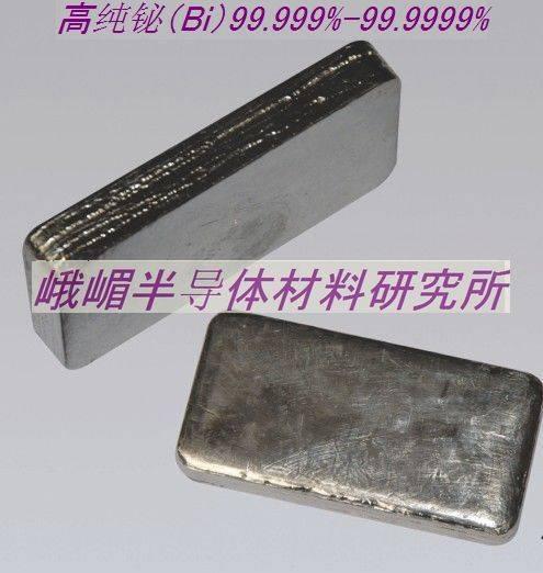 High purity Bismuth(Bi)