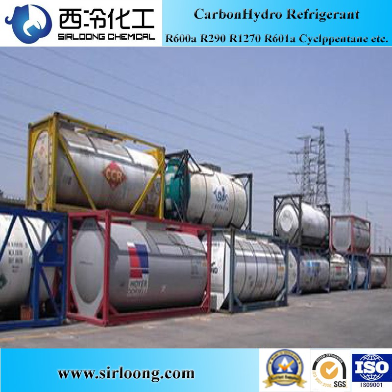 High Purity Refrigerant Gas Propene R1270
