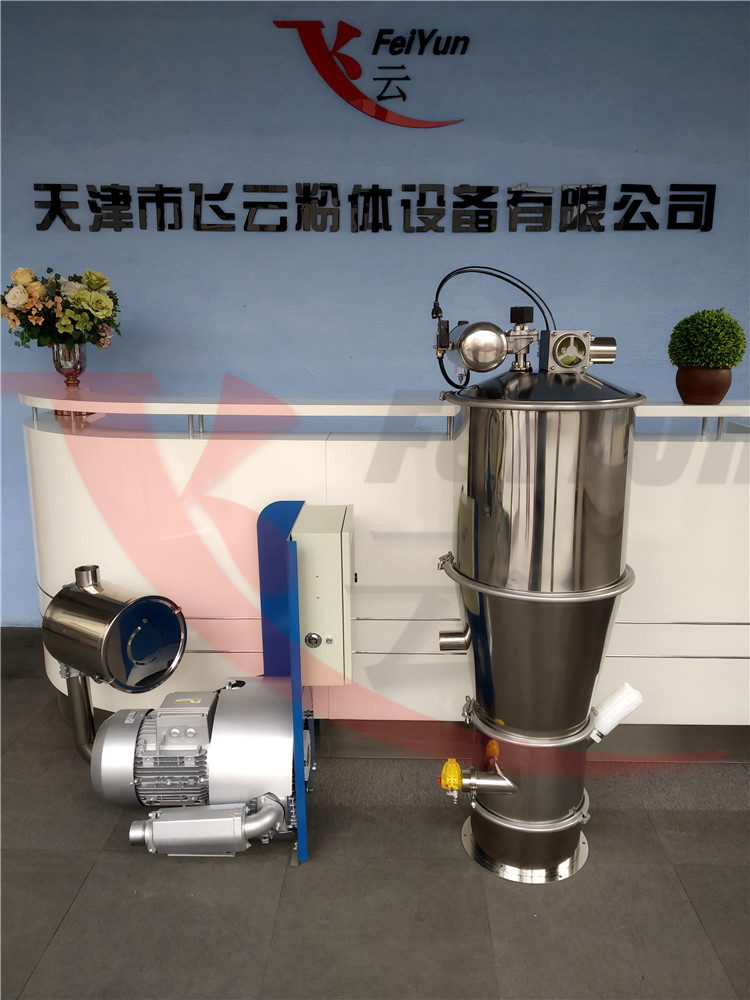 Wheat Flour powder Vacuum Conveyor/food powder granule loader