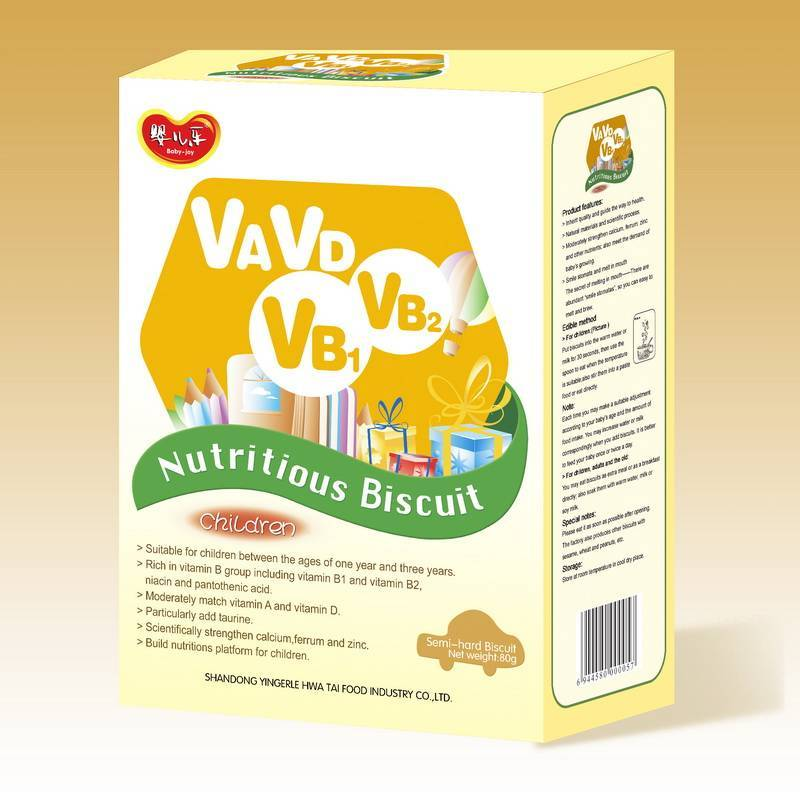 Nutritious Biscuit for Children