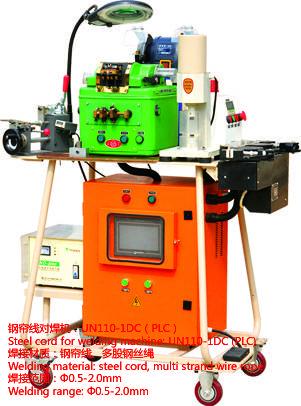 steel cord butt welding machines UN110-1DC(PLC)