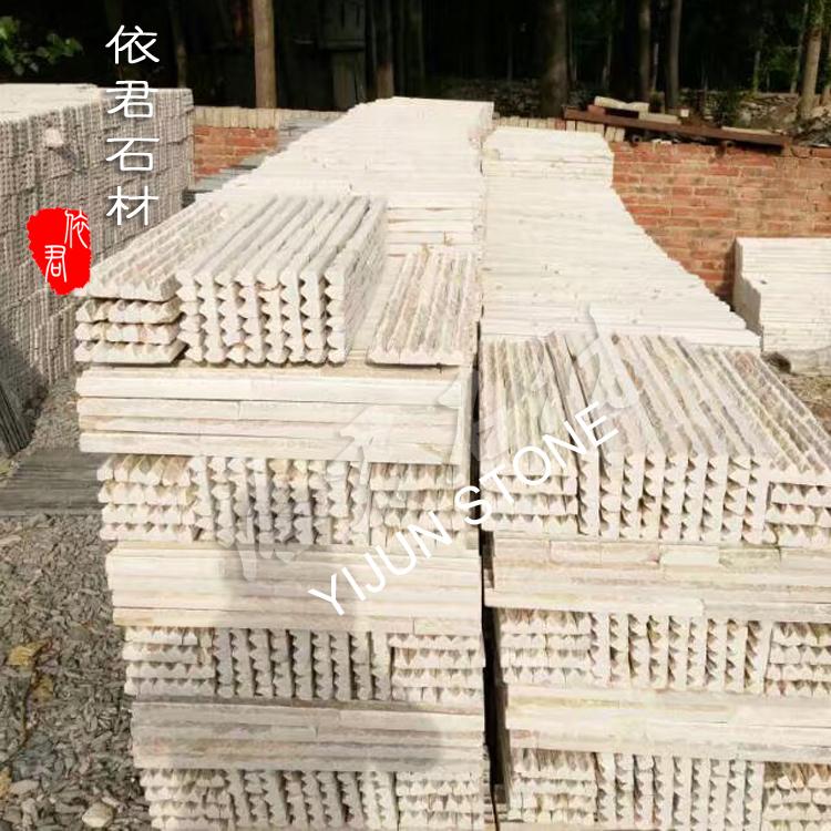 YIJUN STONE/ light color mountain type stone/ wall stone