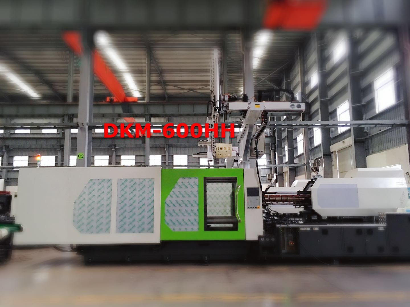 DKM-600HH High speed injection machine