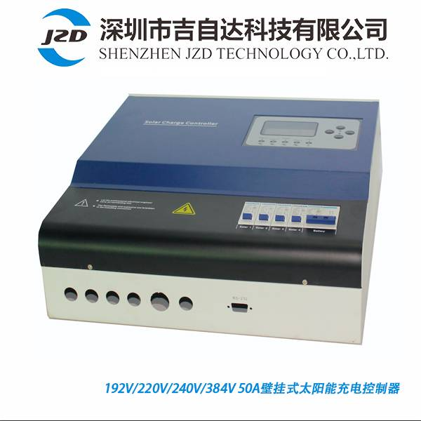 192/220/240/384V 100A Solar Charger Controller